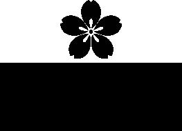 横浜桜酒亭(Osaketei)