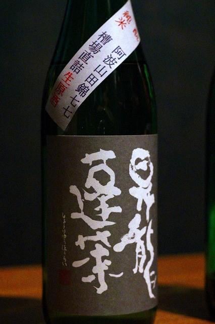 oyatakashi-8
