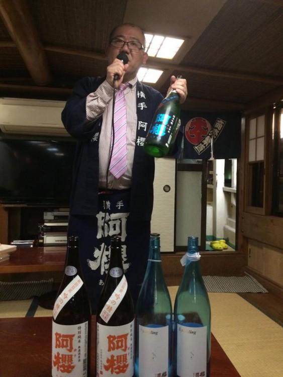 0320yakatabune-2
