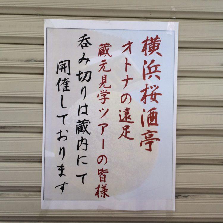 160821kawanishiya-2