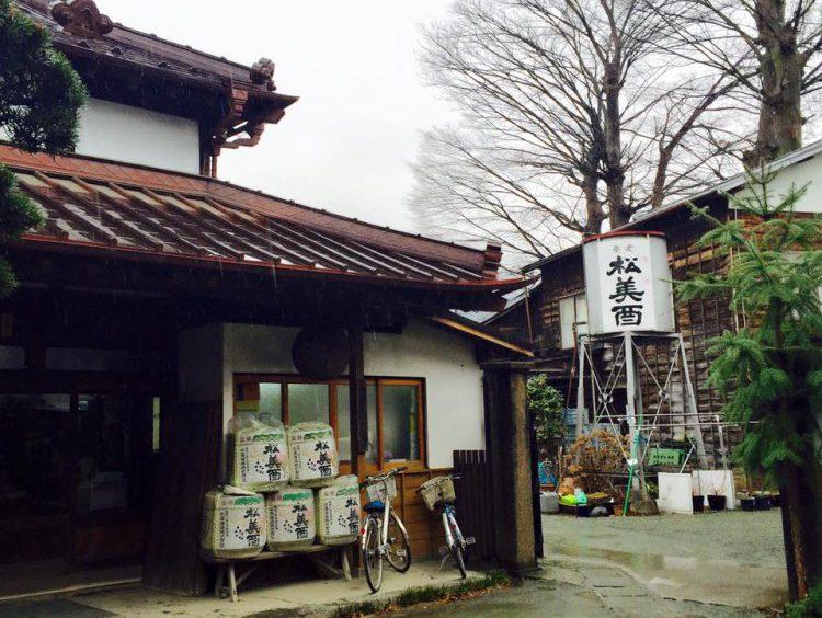 神奈川県足柄上郡「中澤酒造」