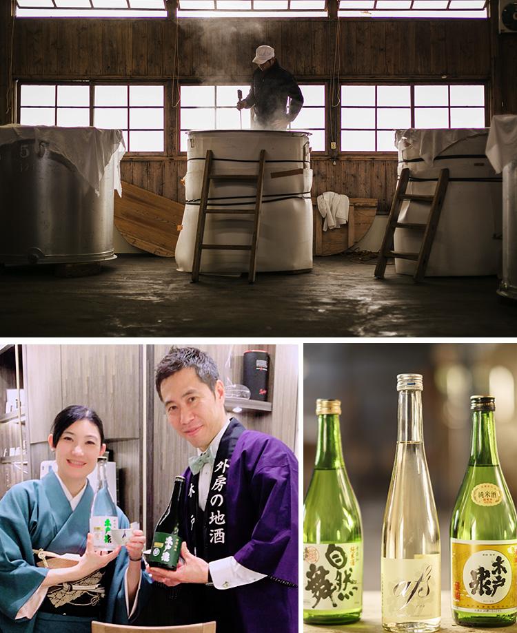 木戸泉酒造株式会社