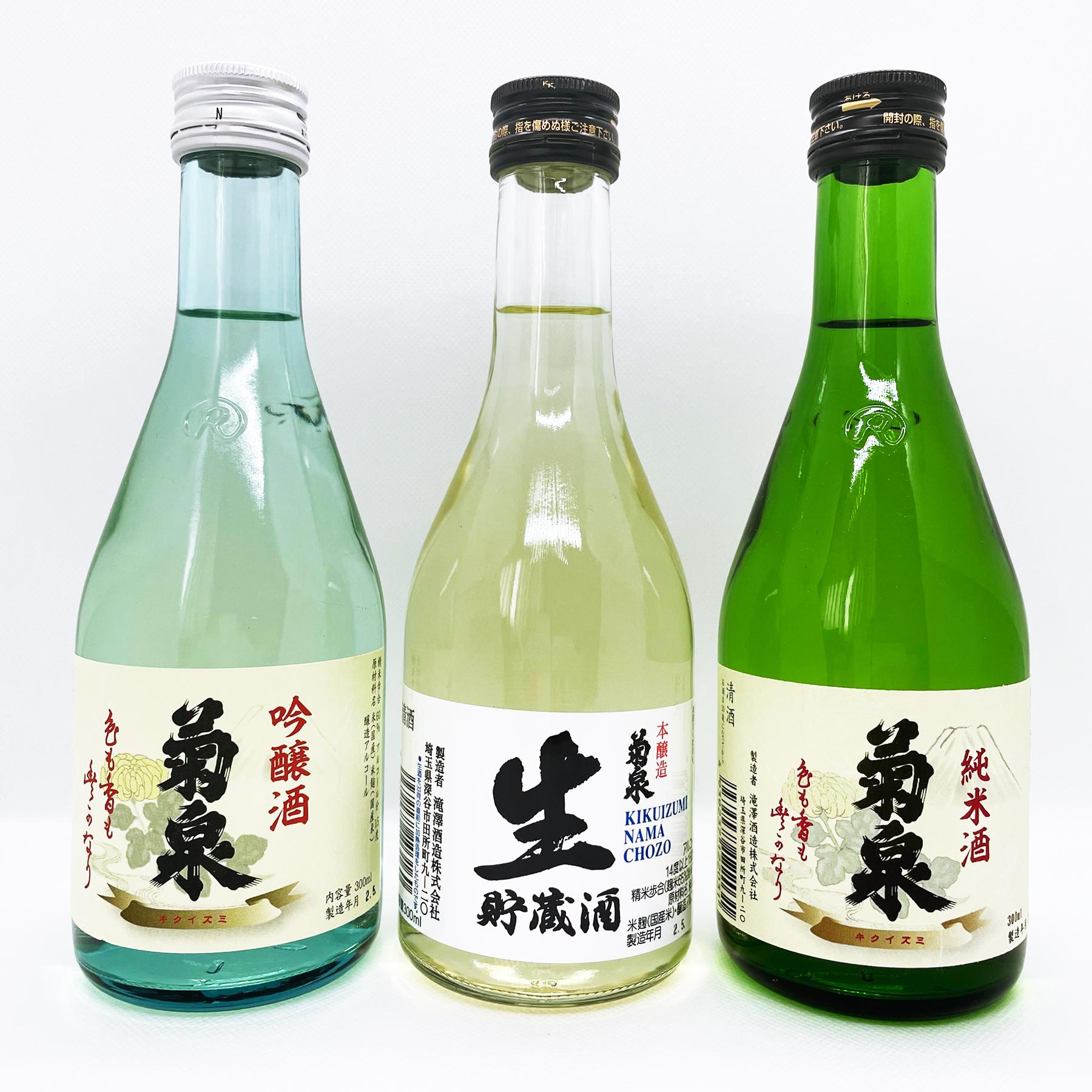 滝澤酒造/埼玉県
