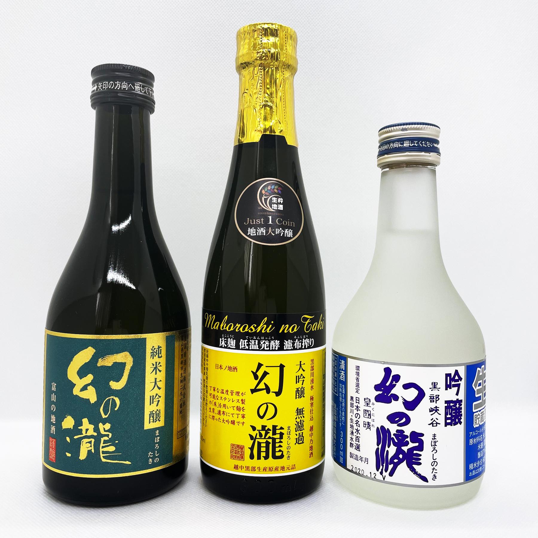 皇国晴酒造/富山県
